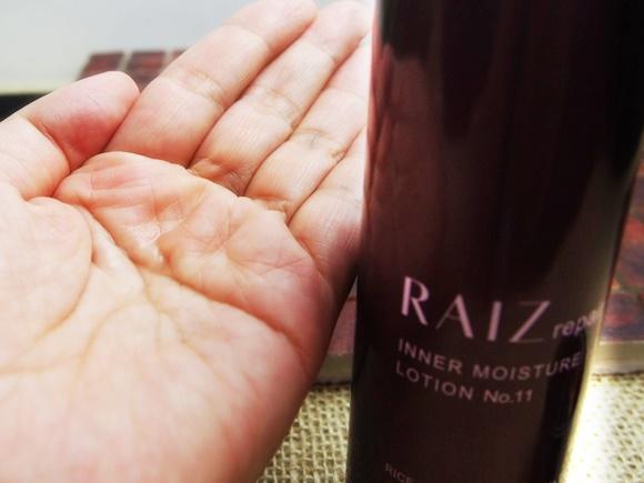 ricepower-raiz-repair-9
