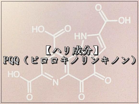 dhc-p-up-serum-14