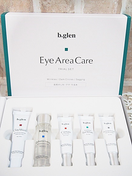 bglen-eye-area-traialset-1