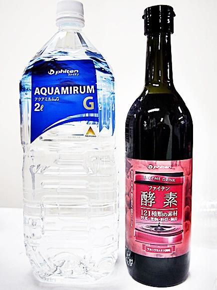 phiten-collagen-vc-drink-1