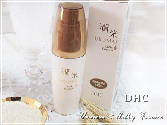 DHC 潤米ミルキーエッセンス 美容液 クチコミ 効果 CM 臼田あさ美
