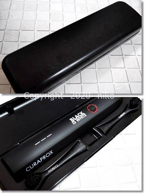 クラプロックス 電動歯ブラシ ブラックis ホワイト ケース
